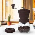 【優多生活】A-IDIO 雲朵手搖磨豆機-咖啡色