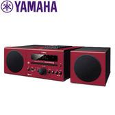 【限量特價+24期0利率】YAMAHA 山葉 桌上型音響 MCR-B043 藍牙音響 紅色 公司貨
