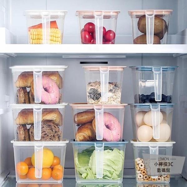 透明密封罐塑料帶蓋保鮮盒帶手柄廚房收納盒儲物盒【小檸檬3C】
