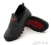 登山鞋 CAIDAI登山鞋一腳蹬運動戶外鞋防滑徒步鞋套腳休閒男鞋 【全館免運】