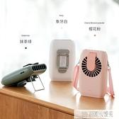 掛腰小型風扇可充電掛脖子手腕多功能懶人腰掛電扇戶外USB無線『麗人雅苑』