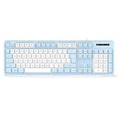 Acer/宏碁發光機械手感有線鍵盤台式電腦筆記本辦公專用 艾瑞斯「快速出貨」
