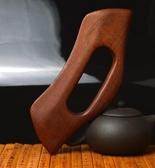 經絡筆 宮氏碳化刮痧棒板全身通用面部經絡淋巴按摩點穴搟筋棒美容院專用完美
