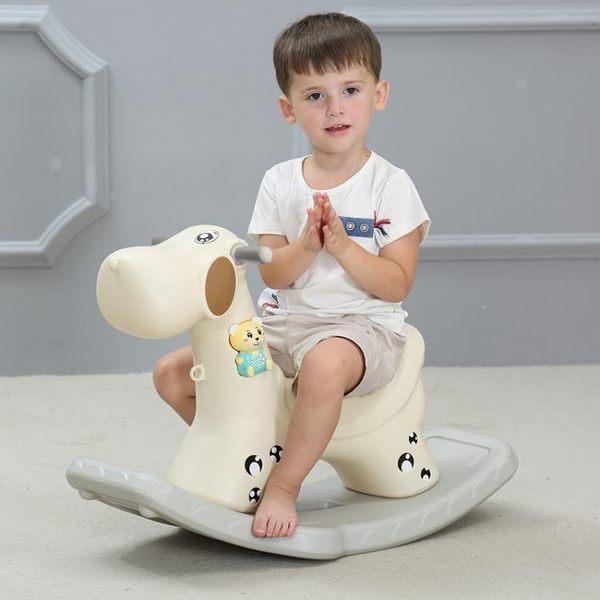 兒童搖搖馬寶寶塑料音樂嬰兒搖椅馬大號加厚玩具周歲禮物小木馬車   汪喵百貨
