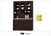 【MK億騰傢俱】BS310-01艾力森胡桃色4尺仿石面碗盤餐櫃組