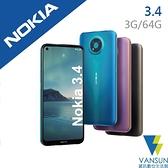 【贈傳輸線+立架】Nokia 3.4 (TA-1283) 3G/64G 6.39吋 智慧型手機【葳訊數位生活館】