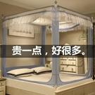 蚊帳2021年新款加密蒙古包免安裝家用寶寶防摔兒童方便拆洗圍欄 夢幻小鎮