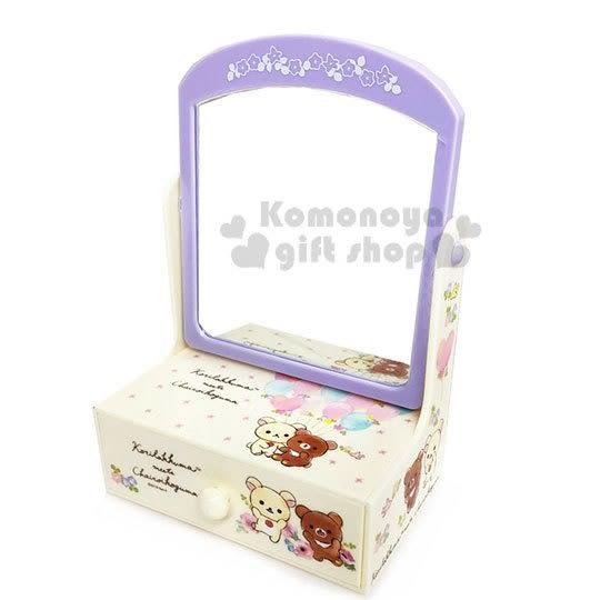 〔小禮堂〕拉拉熊 懶懶熊 桌上型化妝鏡抽屜盒《紫米.手繪氣球》收納盒.立鏡 4930972-47859