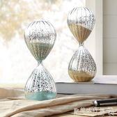 沙漏   斑駁復古玻璃沙漏 法式30分鐘倒計時器裝飾品擺件  『歐韓流行館』