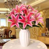 仿真百合花客廳家居茶幾裝飾塑料假花盆栽室內餐桌擺設干花束擺件 【PINK Q】