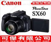 可傑 Canon PowerShot SX60 HS 公司貨 65X wifi傳輸  翻轉螢幕 日本原裝