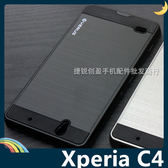 SONY Xperia C4 E5353 戰神VERUS保護套 軟殼 類金屬拉絲紋 軟硬組合款 防摔全包覆 手機套 手機殼