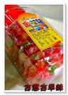古意古早味 金柑糖 (60入/罐) 金甘糖 懷舊零食 童玩 金甘球 柑仔糖 三太子最愛的糖果