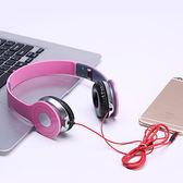 臺式電腦用耳機手機k歌頭戴式耳麥 錄音專用帶麥克風男女學生 限時八五折 鉅惠兩天