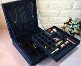 全館超增點大放送首飾盒公主歐式手飾品首飾收納盒飾品盒歐式帶鎖首飾盒雙層