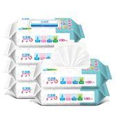 嬰兒濕巾6大包100無香新生兒童寶寶手口屁專用濕紙巾80帶蓋抽 森活雜貨