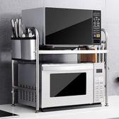 微波爐架子電器烤箱架子雙層調料收納LX【【新品特惠】】
