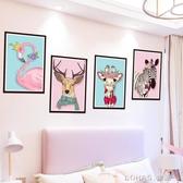 網紅牆貼紙貼畫ins風少女心臥室溫馨房間床頭背景牆裝飾牆紙自黏 樂活生活館