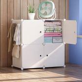收納箱整理箱簡易組合塑料收納盒兒童衣服玩具衣櫃儲物櫃收納櫃  WD 聖誕節歡樂購
