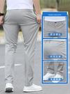 薄款純棉工作休閒褲子
