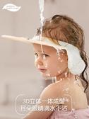 寶寶洗頭神器嬰兒童防水護耳幼兒小孩洗澡頭髮洗髮浴帽硅膠可調節 雙十二