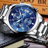 男士手錶  男士手錶運動石英 防水時尚潮流夜光精鋼帶男錶機械腕錶  汪喵百貨