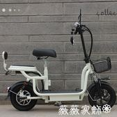電動車48V代步踏板小型折疊鋰電滑板電瓶車 MKS薇薇家飾
