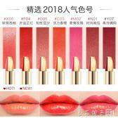 鎏金雙色口紅持久保濕不脫色 韓國防水學生咬唇妝西柚色  良品鋪子