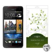 【A Shop】Real Stuff 疏水疏油耐污防刮 HTC BUTTERFLY S 保護貼(正)-ASP009-AA-BS