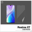 Realme XT 一般亮面 軟膜 螢幕貼 手機 保貼 保護貼 非滿版 軟貼膜 螢幕保護 保護膜 手機螢幕膜
