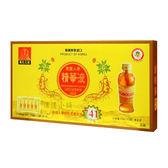 高麗人蔘 精華液 韓國原裝進口 120mL x 5瓶 禮盒裝