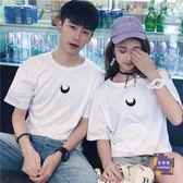 情侶裝 同色系情侶裝夏裝2019新款韓版潮學生寬鬆短袖T恤男女情侶款上衣 S-3XL