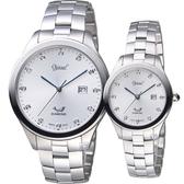 Ogival 愛其華 摯愛永恆時尚對錶  3366MS  3366LS