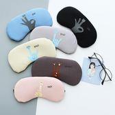 買一送一卡通可愛眼罩 冰涼透氣男女遮光冰袋睡覺護眼睡眠眼罩 原木文化【父親節禮物鉅惠】