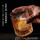 洋酒杯 日式錘紋洋酒杯威士忌酒杯家用創意啤酒杯水晶玻璃杯子 洛小仙女鞋