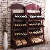 歐式紅酒架現代簡約實木展示架個性家用落地櫃客廳創意酒櫃酒瓶架【帝一3C旗艦】YTL