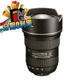 【24期0利率】Tokina AF 16-28mm f2.8 AT-X PRO FX 立福公司貨 (for CANON 16-28