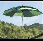 釣魚傘 釣魚傘萬向防雨加厚折疊遮陽防曬折疊垂釣雨傘igo瑪麗蘇
