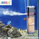 魚缸過濾器潛水泵三合一過濾設備氧氣泵內置過濾器魚缸水泵增氧泵  (橙子精品)