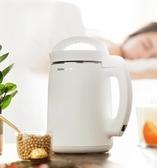 豆漿機家用全自動破壁免過濾煮多功能營養早餐全自動加熱免過濾 ciyo黛雅