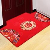 地墊進門入戶門廳門墊家用出入平安喜慶福字紅色吸水腳墊地毯 【全館免運】