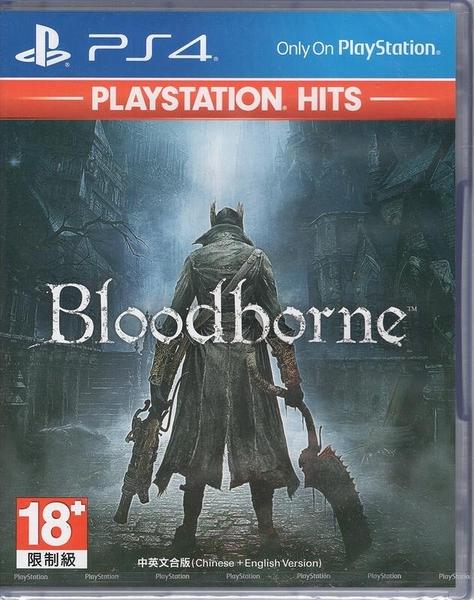 現貨中 PS4 遊戲 PlayStation Hits 血源詛咒 Bloodborne 中文亞版【玩樂小熊】