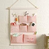 掛袋床頭收納袋掛袋門後鑰匙可掛牆上的收納布袋宿舍上鋪學生布藝 多色小屋