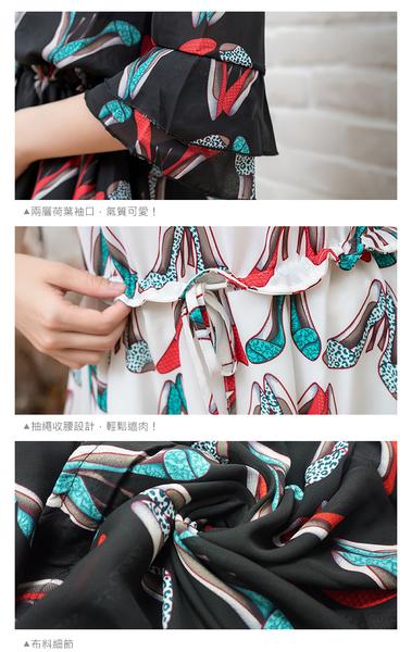 綁腰--優雅氣質跟鞋印刷網紗荷葉五分袖收腰抽繩雪紡上衣(白.黑L-3L)-U482眼圈熊中大尺碼