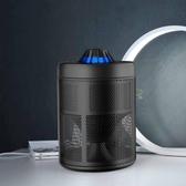 現貨 滅蚊燈 家用無輻射靜音 驅蚊器 室內戶外USB滅蚊器 車載 捕蚊神器