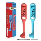 OIVO 新品Nintendo Switch 任天堂 高爾夫球桿一盒(2入裝) 瑪利歐高爾夫體感遊戲(不含NS手把)