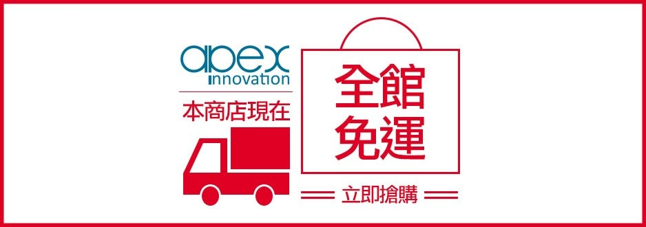 apex-imagebillboard-9699xf4x0938x0330-m.jpg