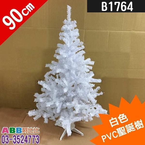 B1764_3尺_聖誕樹_白_塑膠腳架#聖誕派對佈置氣球窗貼壁貼彩條拉旗掛飾吊飾