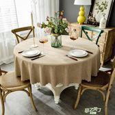 桌布 大圓桌桌布布藝棉麻防水圓形家用餐桌墊長方形茶幾布中式圓形臺布