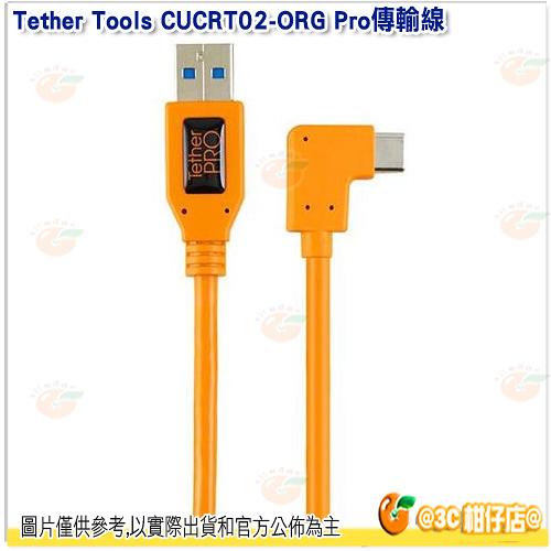 Tether Tools CUCRT02-ORG Pro傳輸線 USB-C to USB-C 橘 0.5m 公司貨
